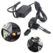 USB-зарядное устройство для скутер-мото-квадро-техники.