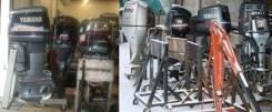 Ремонт подвесных лодочных моторов . Компьютерная диагностика сканером.