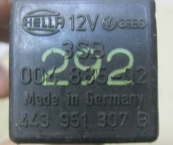 Реле фар. Volkswagen Audi