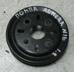 Шкив помпы. Nissan Almera, N16 Двигатель QG18DE