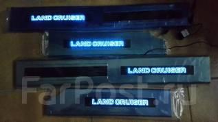 Накладка на порог. Toyota Land Cruiser, GRJ200, J200, URJ200, UZJ200, UZJ200W, VDJ200. Под заказ
