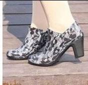 Туфли резиновые. 37