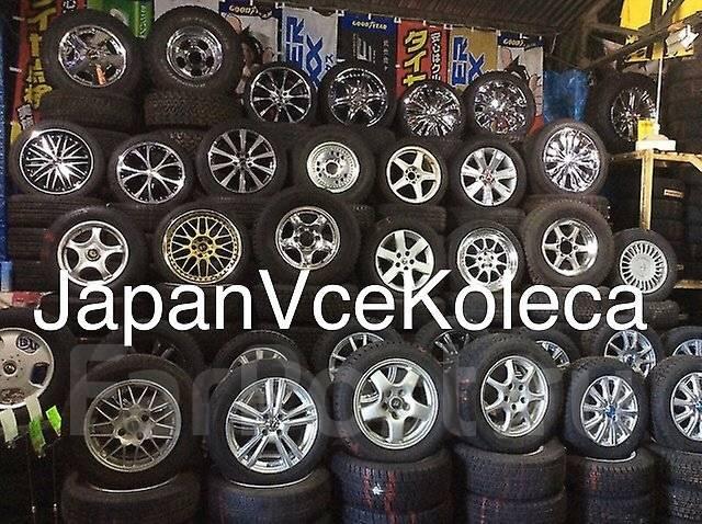 Шины и диски из Японии. Новые и б/у.