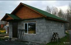 Строительство домов, дачных домов, бань, гаражей из любых материалов!