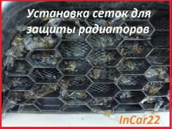 Сетка для защиты радиаторов