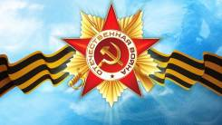 Дистрибьютор. ИП Шатов А.Е. Первореченский район