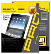 Защитные пленки для Apple iPad.