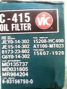 Проставка под масляный фильтр. Mitsubishi Lancer Двигатель 4G15
