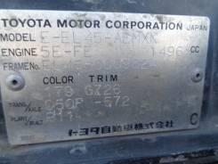 Механическая коробка переключения передач. Toyota Tercel Toyota Corsa Toyota Raum Toyota Corolla II Двигатели: 5EFHE, 5EFE