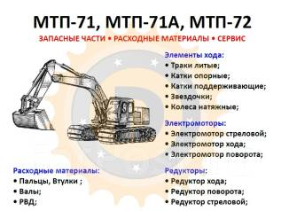 Кранэкс EK 270SL. . Под заказ
