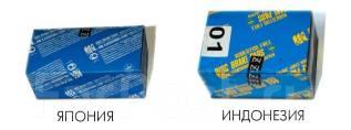 Колодка тормозная дисковая. Toyota RAV4, ZCA25, ACA28, ZCA26, ACA26, CLA21, CLA20, ACA20, SXA11, SXA10, ACA23, ACA21, ACA22 Двигатели: 1CDFTV, 2AZFE...