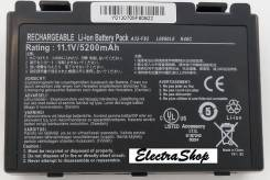 Аккумулятор (батарея) для ноутбука Asus (A32-F82) K40, K50, K61, K70