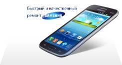 Замена дисплейного модуля на телефонах Samsung Galaxy 3.4.5.6.7