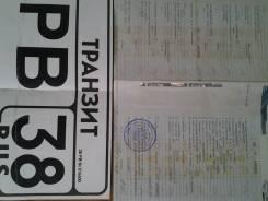 Nissan Expert. Продаю ПТС для , VW11, QG18,2001г.