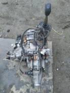 Раздаточная коробка. Mitsubishi Pajero, V23W, V23C, V43W Двигатель 6G72