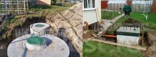 Автономная канализация, септик кольца, септик Топас, септик для дома