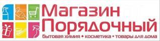 Управляющий розничной сетью. ООО Вирэй. Улица Русская