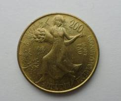 Италия 200 лир 1981 год ( Международный день продовольствия)