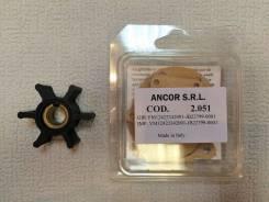 Импеллер 2051 (51*22*13 мм, тип 3)