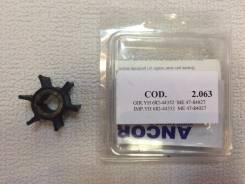 Импеллер 2063 (40*13,1*22 мм, тип 3)