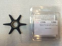 Импеллер 2066 (69,5*16,*13 мм, тип 3)