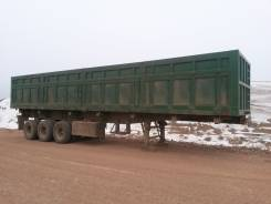 ST. Продается самосвальный полуприцеп, 40 000 кг.