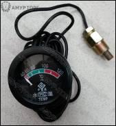 Датчик температуры охлаждающей жидкости. Shanlin ZL-20 Shanlin ZL-30 Yigong ZL930