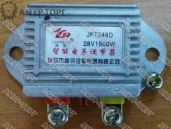 Реле генератора. Shanlin ZL-20 Shanlin ZL-30 Yigong ZL930