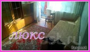 1-комнатная, улица Калинина 35. Чуркин, агентство, 40 кв.м. Комната