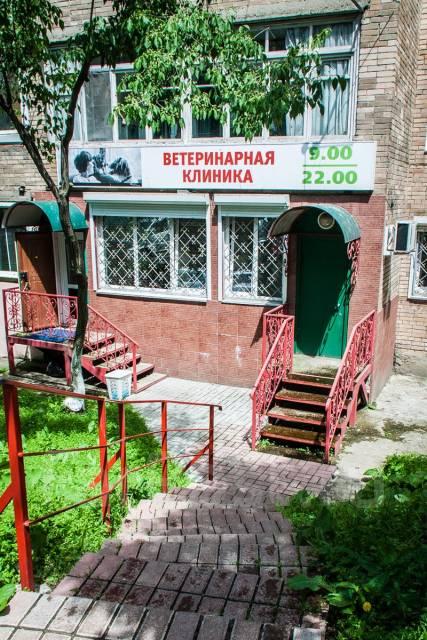 Вет. клиника + Аптека! пр-т, Острякова 26. Доступные цены! Акции!