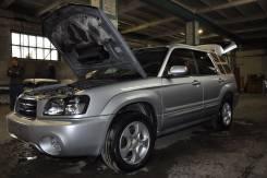Лонжерон. Subaru Forester, SG5 Двигатель EJ205