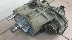 Раздаточная коробка. Lexus GX470, UZJ120 Двигатель 2UZFE