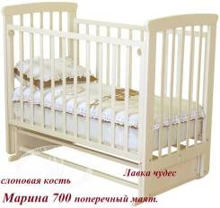 Кровать МАРИНА 700 слон.кость