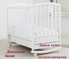 Кровать ДАШЕНЬКА колесо-качалка белая