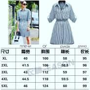 Платья-рубашки. 46, 48, 50, 52, 54. Под заказ