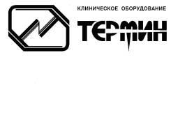 """Медицинский представитель. ООО""""Термин"""""""