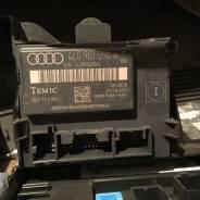 Сайлентблок. Audi Q7 Audi Allroad