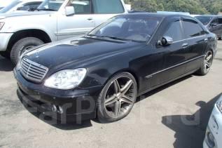 Mercedes-Benz S-Class. WDB2201781A152025, M137