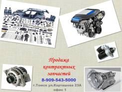 Двигатель контрактный 2.0 TDI - BVE