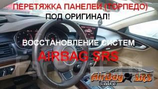 Перетяжка торпед (панелей) под оригинал, восстановление Airbag SRS