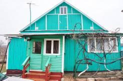 Продам дом в с. Григорьевка. С.Григорьевка 3, р-н Михайловский район, площадь дома 35 кв.м., скважина, электричество 10 кВт, отопление твердотопливно...