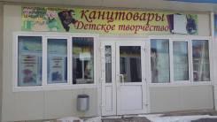Продается павильон во Владивостоке. Улица Анны Щетининой 9, р-н Снеговая падь, 30 кв.м.