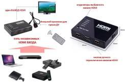 Переключатель HDMI FHD 5входов-1выход с пультом