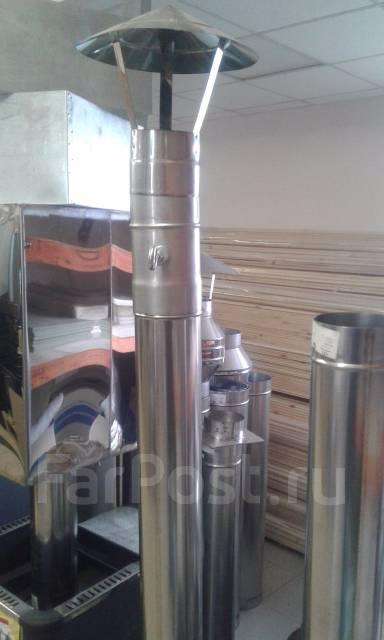Дымоходы в владивосток нержавеющая труба для дымохода 100
