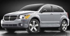 Dodge Caliber. EBA