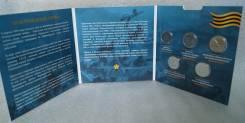 5 рублей 2015 Освобождение Крыма в блистерном альбоме