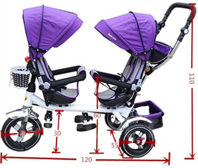 Велосипед для двойни трехколесный - Детский транспорт в Артеме HC410