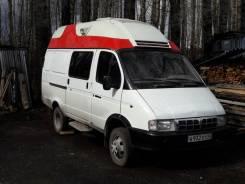 ГАЗ 322173. 2 350куб. см.