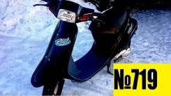 Honda Pal. 47 куб. см., исправен, птс, без пробега