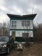 Продам дачу в экологически чистом районе 16 км Владивостокского шоссе. От частного лица (собственник)